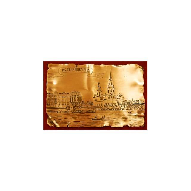 Старый Екатеринбург (дом Севастьянова) (магнит)