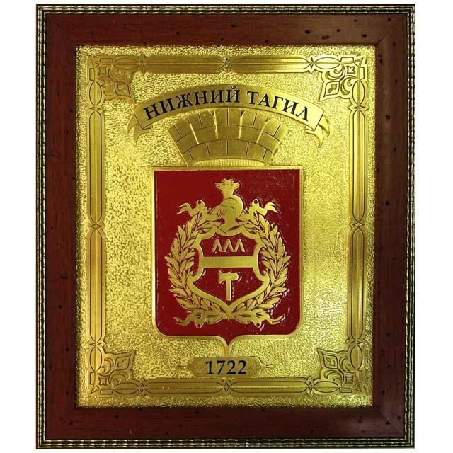 Панно – рельеф  « Герб Нижнего Тагила»