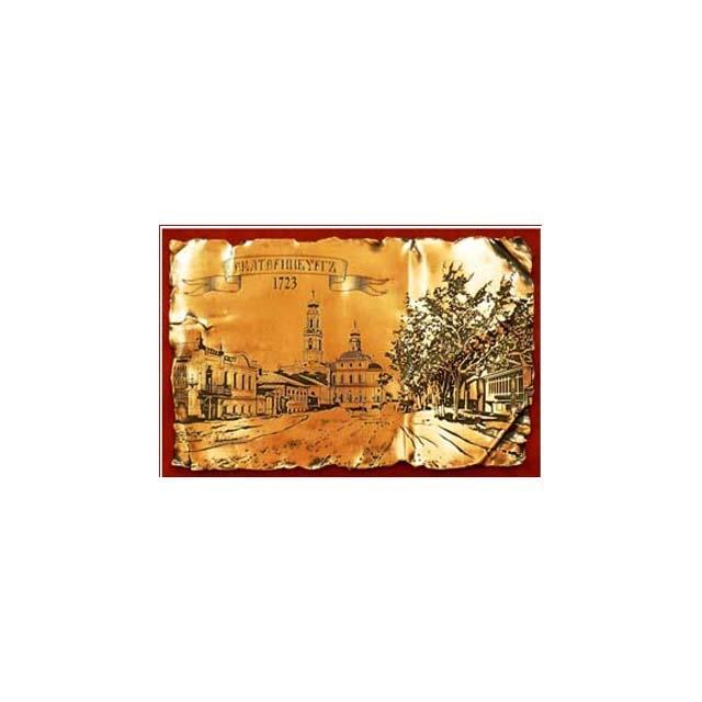 Старый Екатеринбург (Улица 8 Марта-Уктусский проспект)(магнит)
