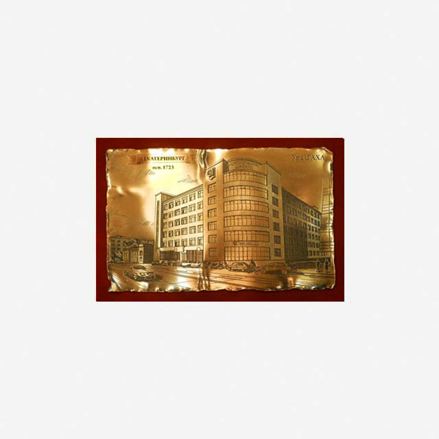 Урал ГАХА(архитектурная академия) (магнит)