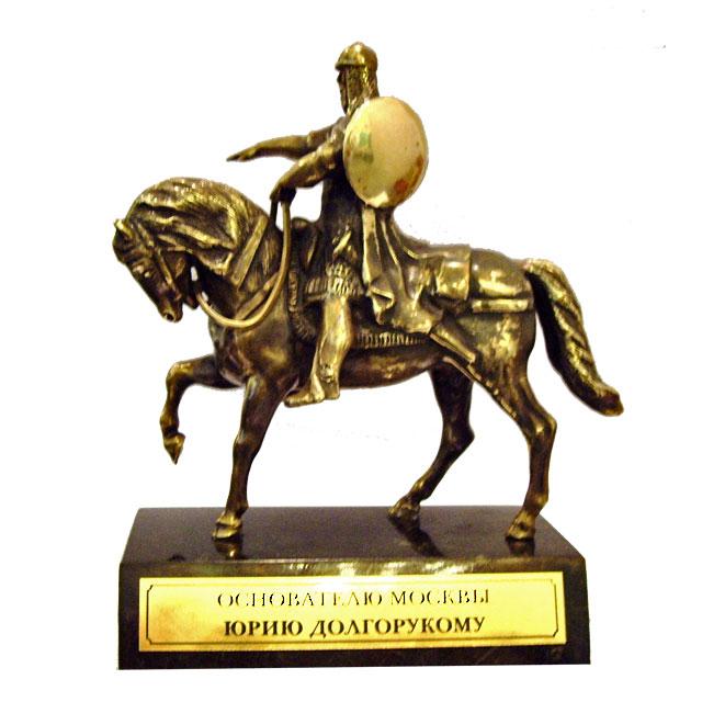 Юрию Долгорукому  ( Москва)