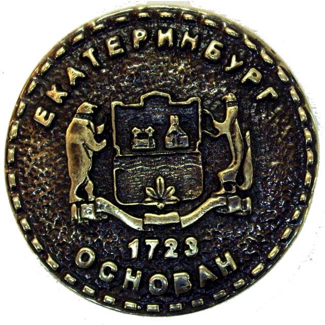 Медали(реверс)