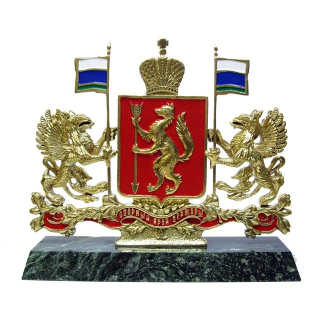 Герб Свердловской области» (объёмный)