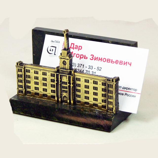 Мэрия – Екатеринбург
