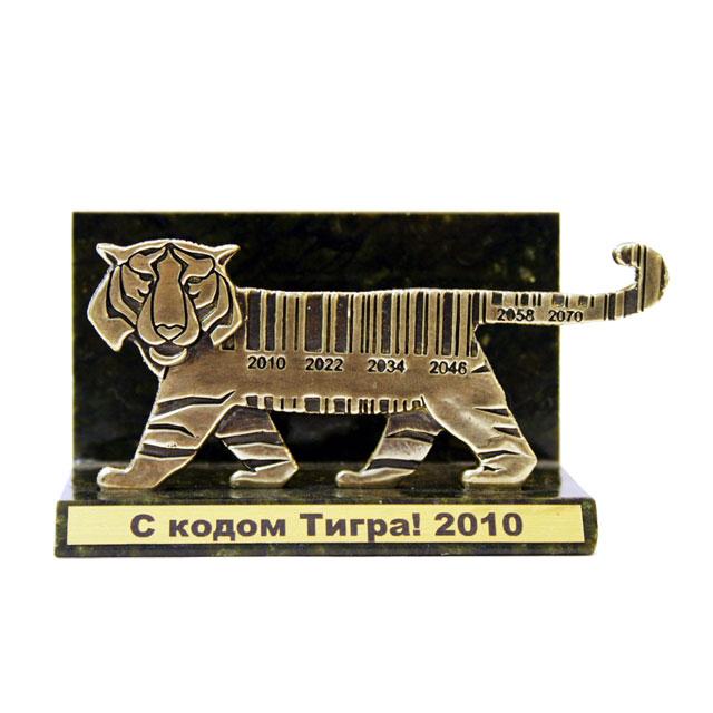 Визитница(С кодом тигра)